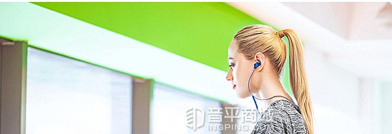 T280BT蓝牙无线颈挂入耳式耳机