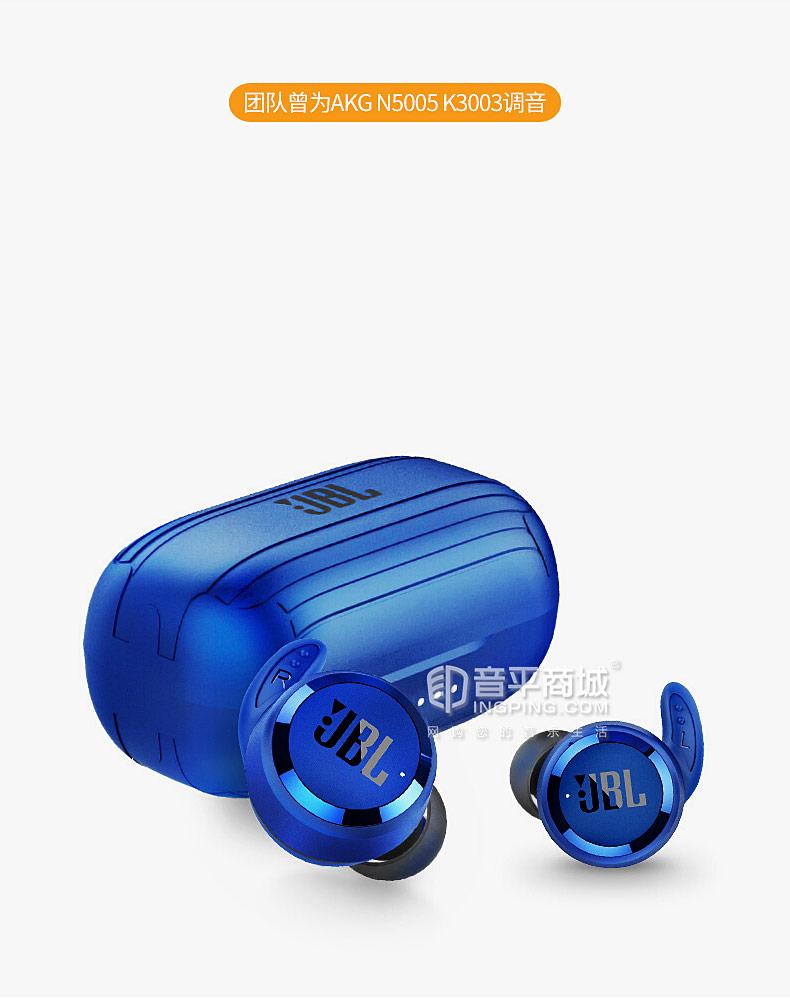 JBL T280 TWS 真无线蓝牙耳机防水防汗运动耳机无线入耳式耳塞