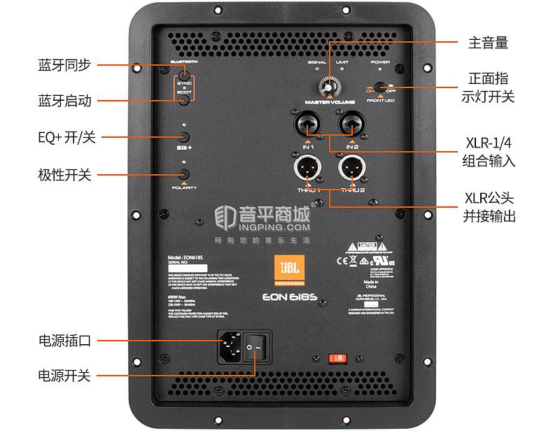 EON618S 18寸舞台有源低音音箱