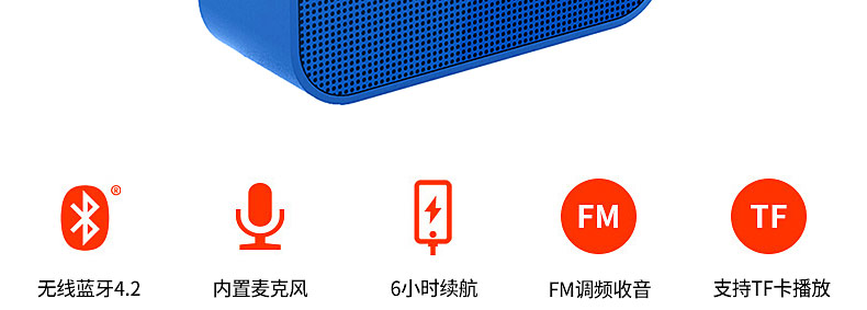 JBL GO PLAYER无线蓝牙音箱户外便携迷你小音响低音TF卡FM收音机
