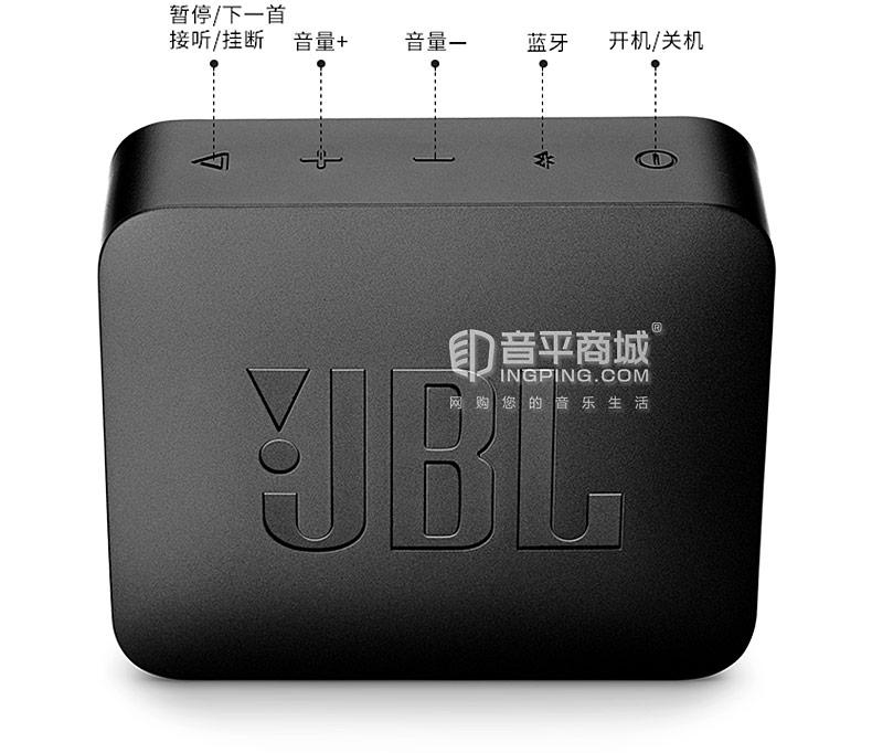 JBL GO2升级版音乐金砖二代无线蓝牙音箱户外便携迷你小音箱