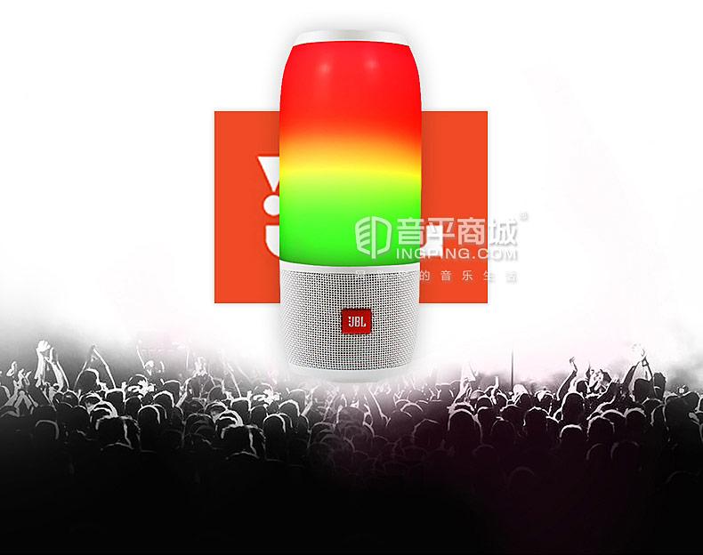 JBL PULSE3音乐脉动3炫彩蓝牙音箱无线防水便携音响低音增强