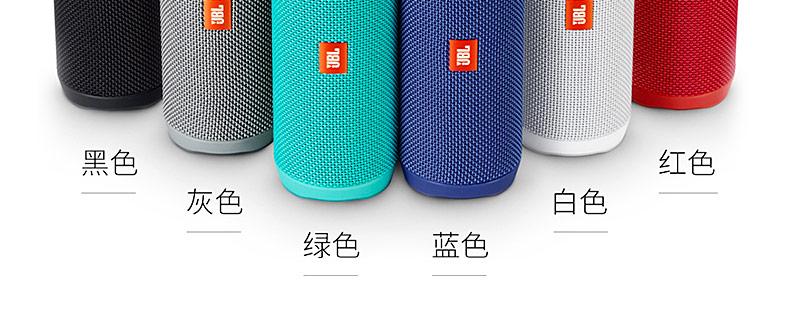 JBL FLIP4音乐万花筒蓝牙无线迷你音响户外便携音箱