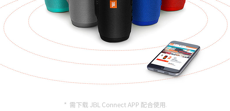 JBL CHARGE3 蓝牙音箱4代双低音便携迷你户外音响冲击波无线低音炮