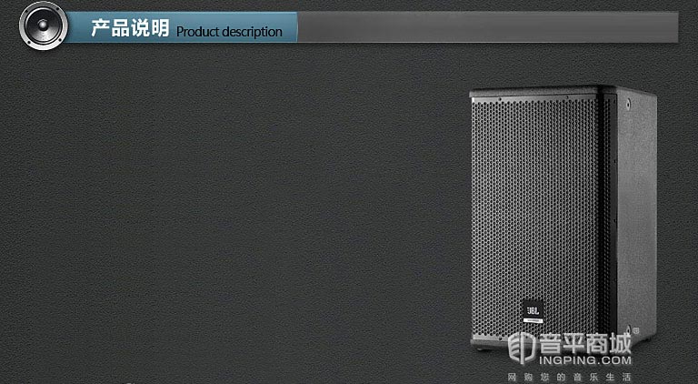 MRX612M 专业12寸悬挂式音箱 会议音箱 舞台娱乐音箱 差分驱动单元 波导设计