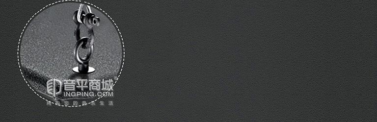 MRX612M 专业12寸悬挂式音箱 会议音箱 舞台娱乐音箱 新增悬挂点
