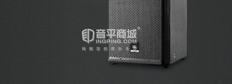 MRX612M 专业12寸悬挂式音箱 会议音箱 舞台娱乐音箱 包装清单