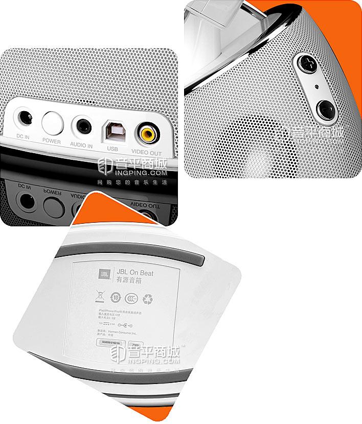 JBL ON BEAT 苹果ipod/iphone4s音响 (白色)