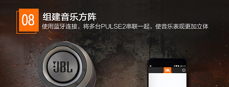 PULSE2 户外便携无线蓝牙炫彩音箱 HIFI迷你音箱