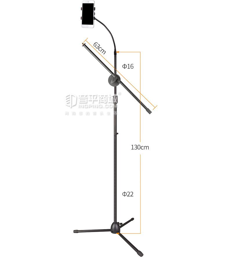 架王(JIAWANG) MP-703 手机多用途落地三脚支架
