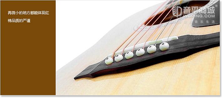 LD-18 41寸初学者入门民谣吉他