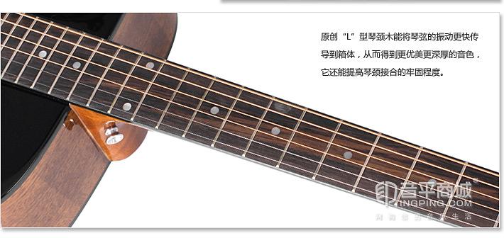 红棉吉它 LD-14