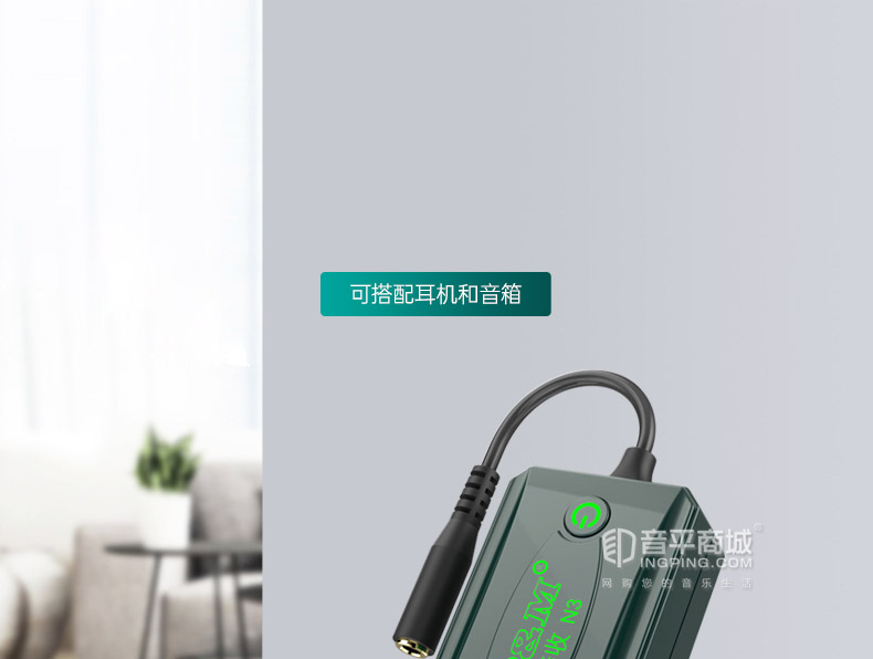 科电 P&M N3 无线监听耳机