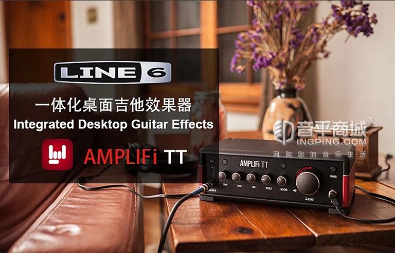 LINE6 AMPLIFi TT 吉他数字模拟箱头/声卡/效果器/链接IOS
