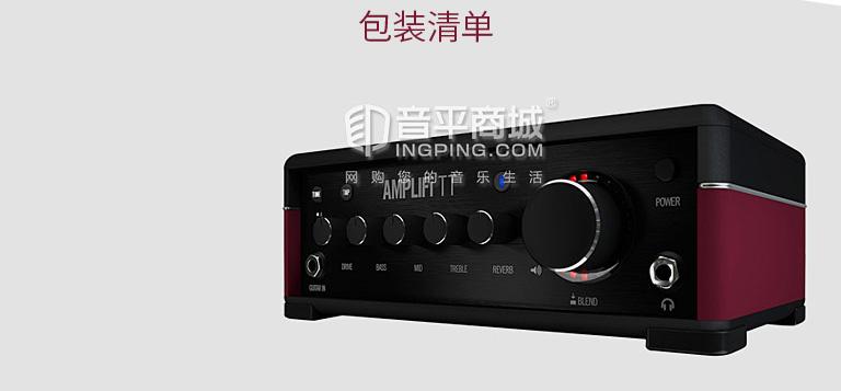 LINE6 AMPLIFi TT 吉他数字模拟箱头/声卡/效果器/链接IOS 包装清单