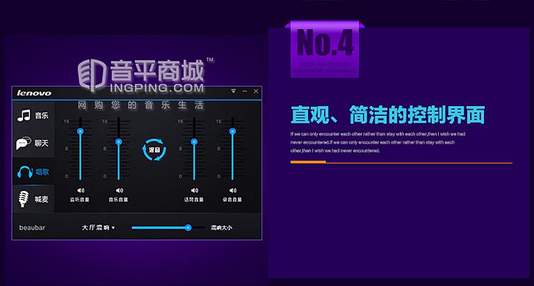 UC10 lenove 外置网络K歌声卡 声卡 支持网络K歌 喊麦 聊天 控制界面