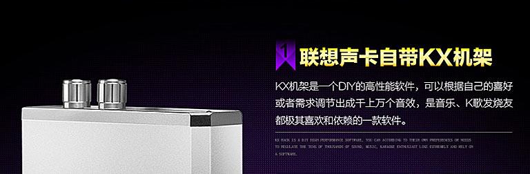UC20 外置网络K歌声卡套装 KX效果声卡 笔记本声卡 家庭娱乐K歌系统 自带KX机架