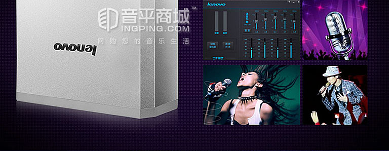 UC20 外置网络K歌声卡套装 KX效果声卡 笔记本声卡 家庭娱乐K歌系统
