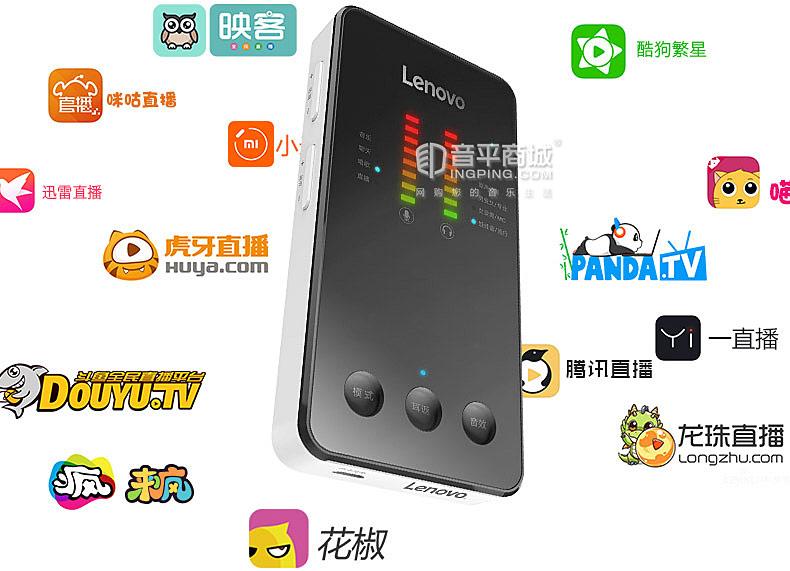 UL20 安卓苹果手机k歌声卡 自带移动电源