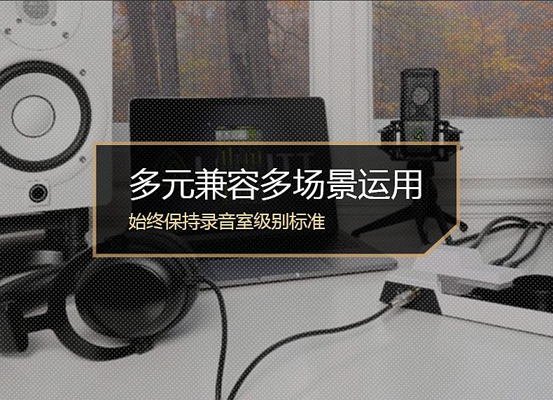 STREAM 4x5 网络K歌录音外置声卡