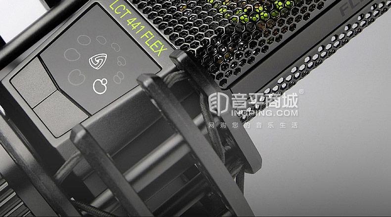 莱维特(LEWITT) LCT 441 Flex 网红电容麦克风 电脑K歌录音主播唱歌专用话筒