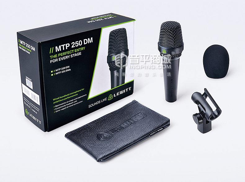 MTP 250DM 动圈麦克风唱歌户外手持话筒