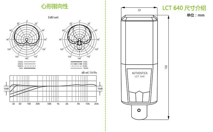 莱维特(LEWITT) LCT 640 专业录音直播麦克风大振膜录音棚电容式话筒