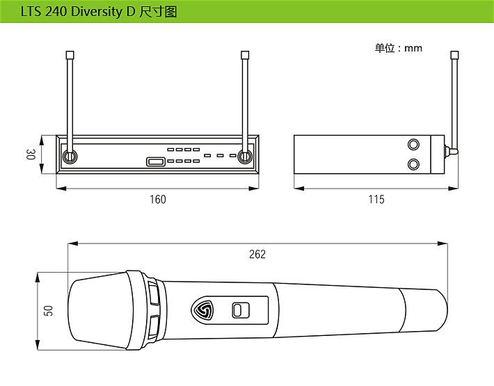 lewitt LTS 240 Diversity D 专业演出无线麦克风