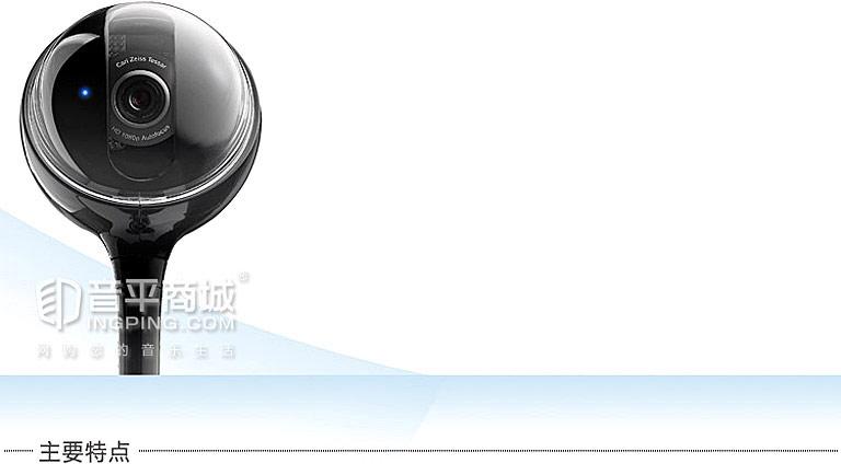 罗技BCC950高清网络广角摄像头