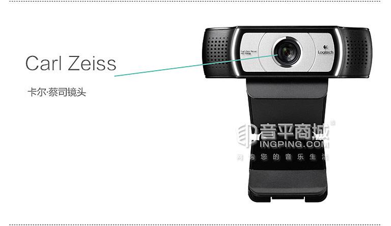 罗技C930e摄像头蔡司镜头