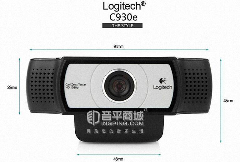 罗技C930e网络高清摄像头尺寸
