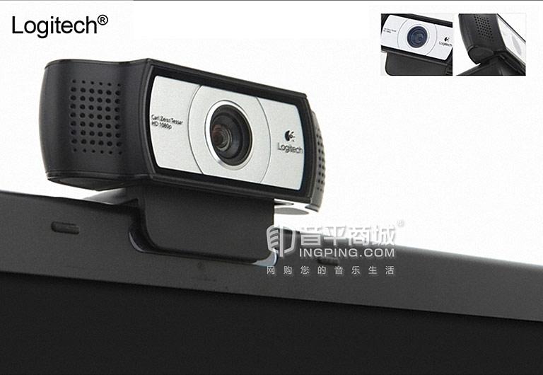 罗技C930e网络高清摄像头图片展示