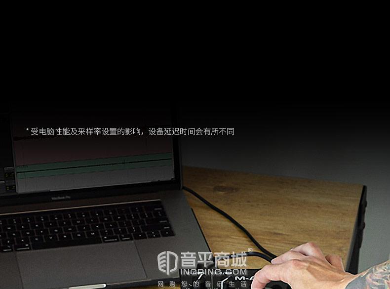 美奥多(M-AUDIO) AIR 192/6-S (录音版) type-c 专业声卡2进2出 MIDI编曲录音USB音频接口