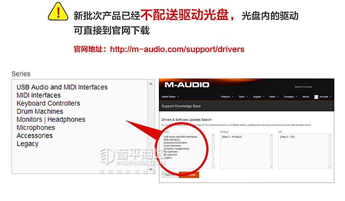 M-TRACK (MKII) USB 音频接口 声卡 安装