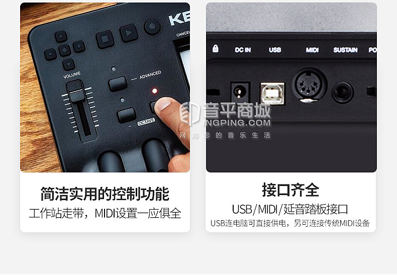 美奥多(M-AUDIO) Keystation 61 MK3 61键半配重MIDI键盘