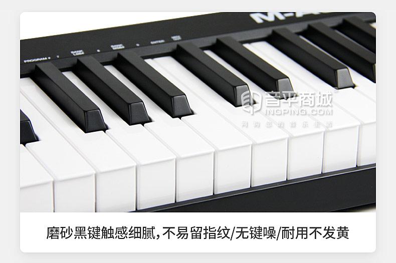 美奥多(M-AUDIO) Keystation Mini 49 MK3 49键USB MIDI键盘 编曲键盘控制器