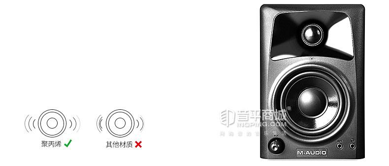 M-AUDIO AV32 AV系列3寸桌面监听音箱
