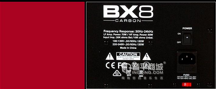 BX8 Carbon电压调节至230V