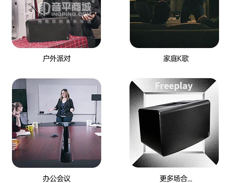 美奇(RunningMan) Freeplay Live 便携式吉他弹唱音箱户外街头唱歌音响