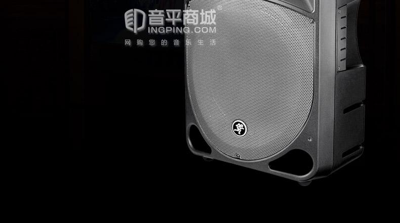 美奇(MACKIE) TH-12A 12英寸有源音箱