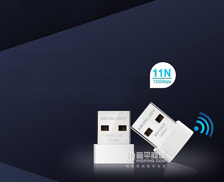 MW150US无线wifi网卡(适用音王、视易等多种类型点歌机)内置智能天线
