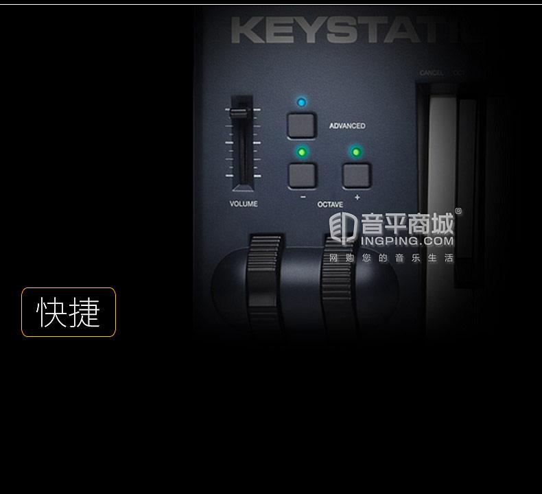 keystation 61键 半配重MIDI键盘
