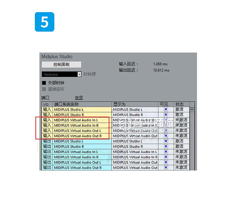 STUDIO 2 声卡细节