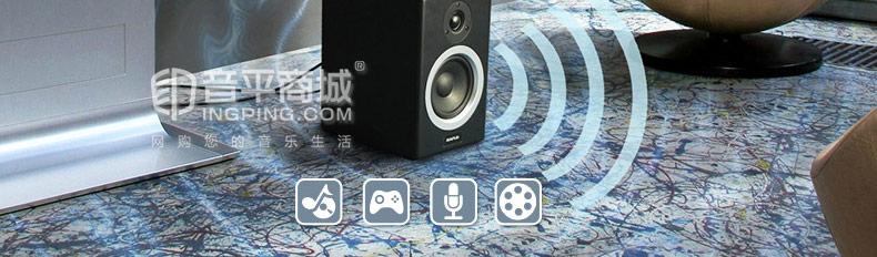 美派(MIDIPLUS) MS6 6寸电脑监听音响专业解析保真有源监听音箱(一对)