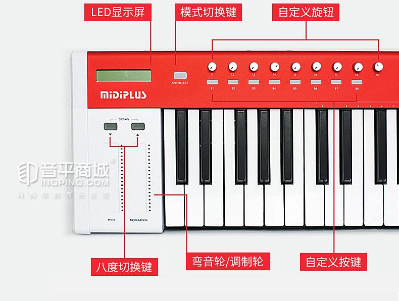 美派(MIDIPLUS) X PRO 电子琴专业钢琴练习音乐编曲MIDI键盘