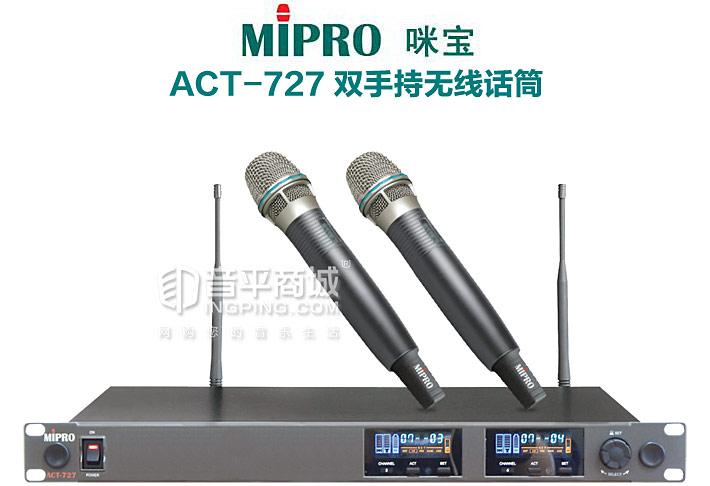 ACT-727 双手持无线话筒