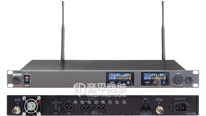 ACT-727 双手持无线话筒 技术参数