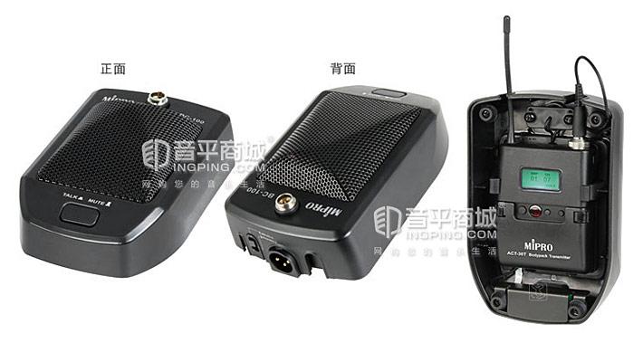 咪宝(MIPRO) ACT-300 鹅颈式无线会议电容麦克风