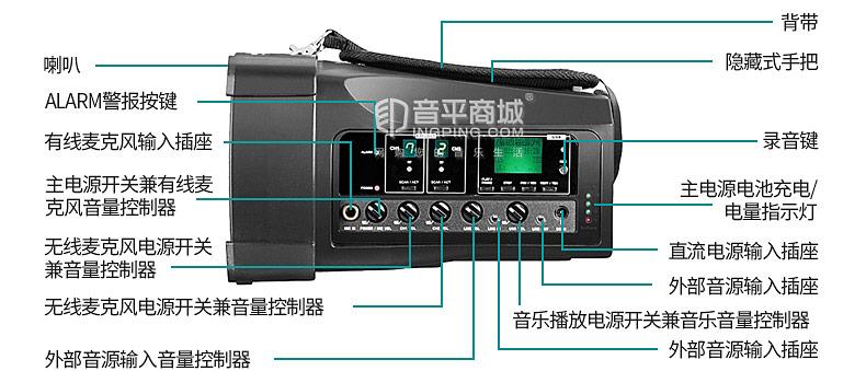 MA-100DB双通道无线便携音响移动音箱扩音器户外