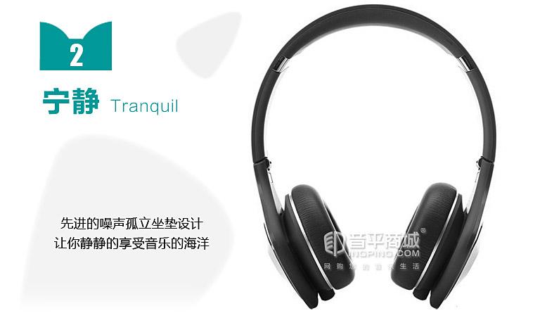 魔声 DNA 头戴式耳机 时尚个性 便携折叠耳机形象图